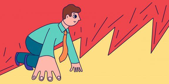 Чем опасна гонка за саморазвитием и как из неё выйти