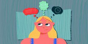 Как перестать всё время думать о работе