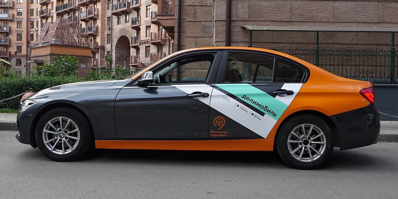 Каршеринговый автомобиль BMW 320i