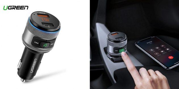 Bluetooth-адаптер для машины