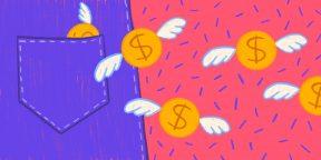 Как не остаться без гроша после неудачных инвестиций