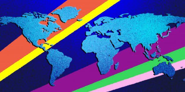 ТЕСТ: Хорошо ли вы знаете географию?