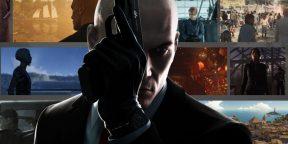 Hitman, Tekken и другие бесплатные игры сентября для владельцев Xbox
