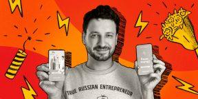 «Суперсила предпринимателя не в том, чтобы быть успешным»: история создателя сервиса «Бери заряд» Кирилла Кулакова