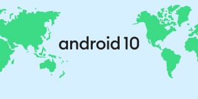 Google объявила дату выхода Android 10. Уже совсем скоро