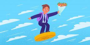 Лайфхак: как сэкономить на покупках для школы