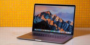 Цена дня: MacBook Pro (2017) на Tmall со скидкой 30 000 рублей (обновлено)