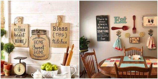 Интерьер кухни: украсьте стены