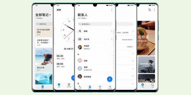 Huawei представила EMUI 10