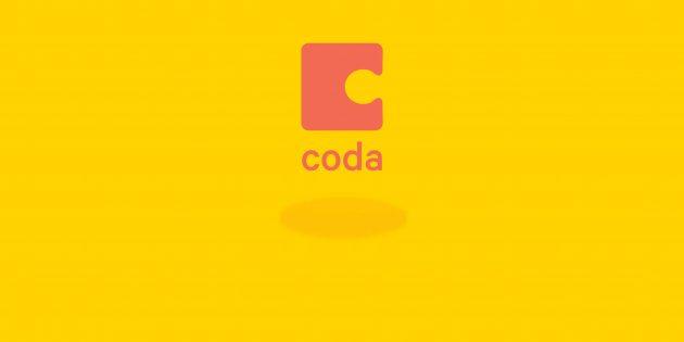Обзор Coda — бесплатного и функционального конкурента Notion