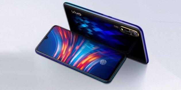 Обзор Vivo V17 Neo — безрамочника с NFC за 20 тысяч рублей