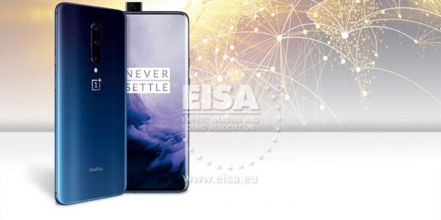 EISA выбрала лучшие смартфоны 2021 года