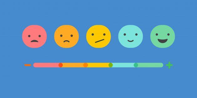 Почему нам кажется, что наши эмоции очевидны для окружающих