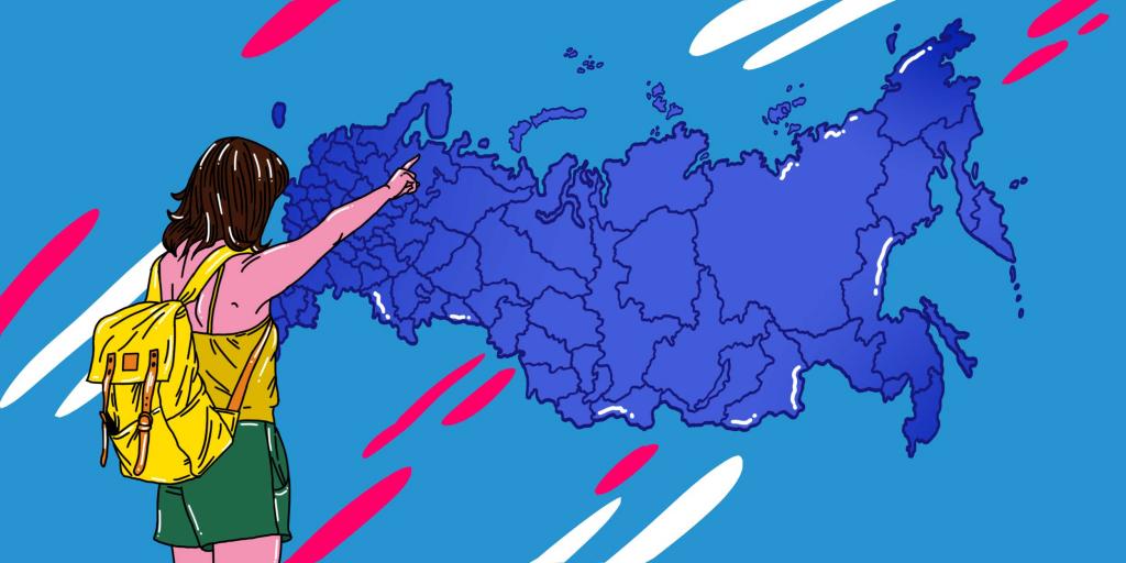 Интересные города для посещения в россии