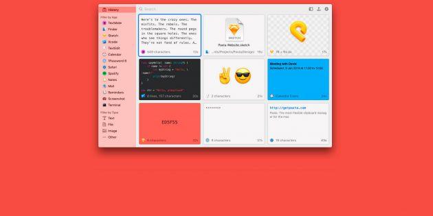 Pasta — простой менеджер буфера обмена macOS
