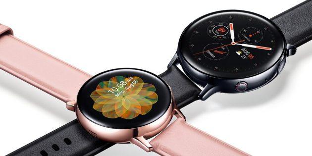 Samsung выпустила часы Galaxy Watch Active 2 с NFC