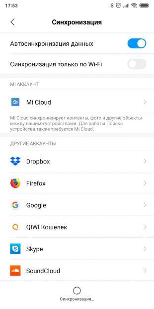 Как перенести данные с Андроида на Андроид: Подготовьтесь к переносу данных