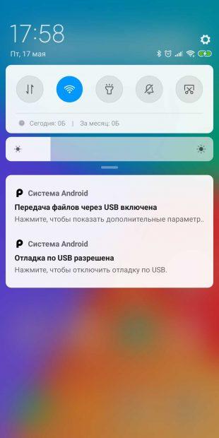 Как перенести данные с Android на Android: Скопируйте музыку и другие файлы