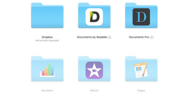 Избегайте этих названий в iCloud Drive
