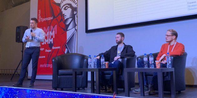 Бизнес в регионах: Илья Русаков на конференции «Digital Оттепель 2019»