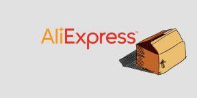 AliExpress разрешил российским покупателям возвращать товар без объяснения причин