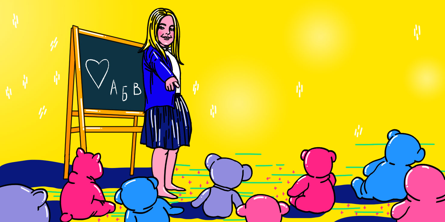 Как начать учебный год: играйте с ребёнком в уроки
