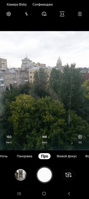 Интерфейс камеры смартфона