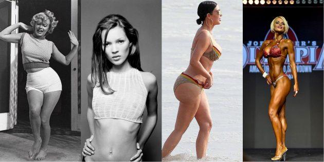 стандарты красоты тела в разные десятилетия