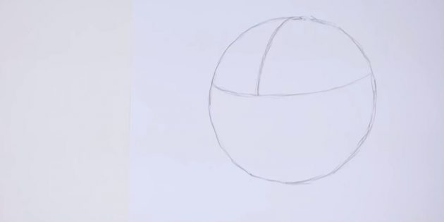 Наметьте круг