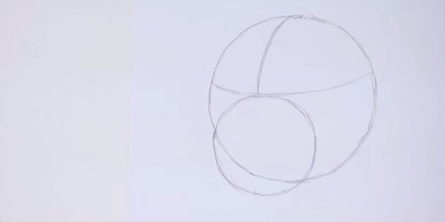 Нарисуйте круг меньшего диаметра
