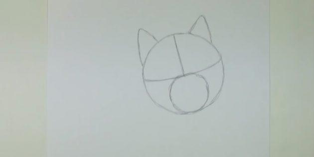 Нарисуйте круг поменьше и наметьте уши