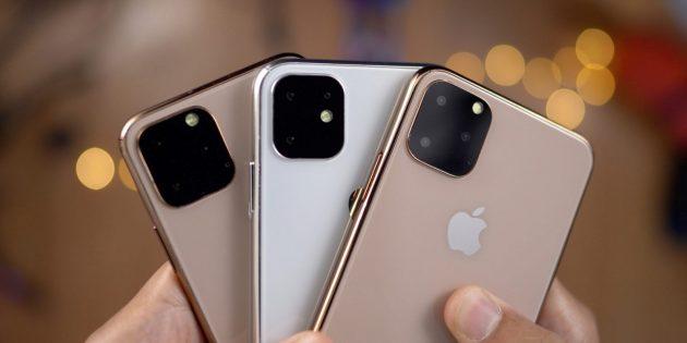 новости технологий: названия iPhone 11