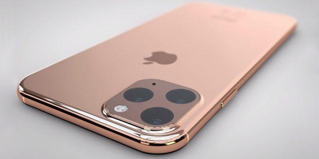 Раскрыты даты анонса и начала продаж iPhone 11