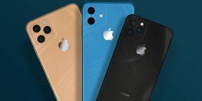 Раскрыты даты анонса и начала продаж iPhone11