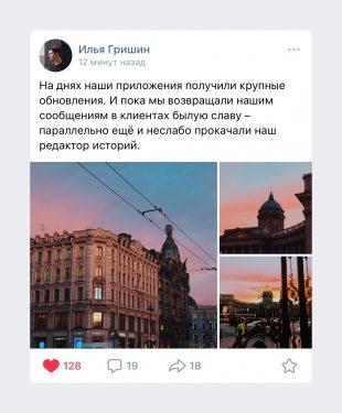 Простое добавление в закладки «ВКонтакте»