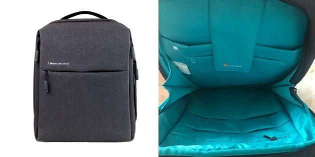 Рюкзак от Xiaomi