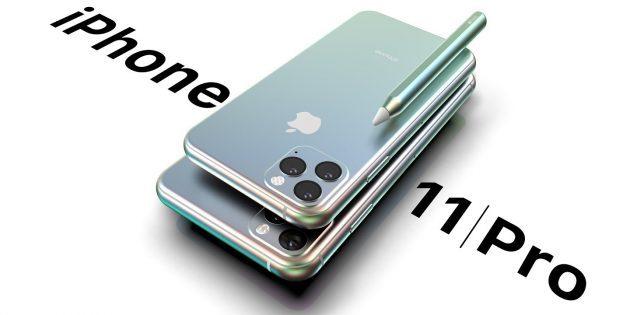 Apple объявила дату анонса iPhone 11