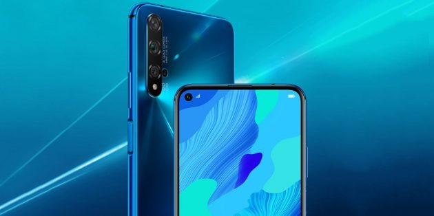 Huawei анонсировала смартфон Nova 5T