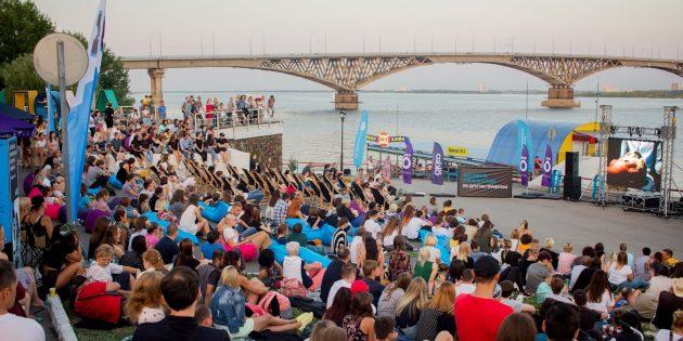 Фестиваль уличного кино: Саратов