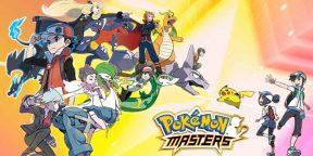 На iOS и Android вышла Pokémon Masters — первая мобильная RPG в серии