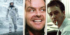 7 фильмов, которые хотелось бы снова увидеть впервые. Выбор читателей Лайфхакера
