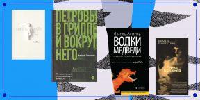 15 стоящих книг современных российских писателей