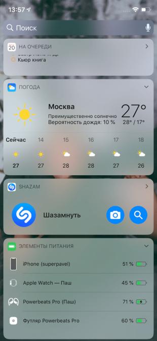 Взаимодействие наушников с iOS