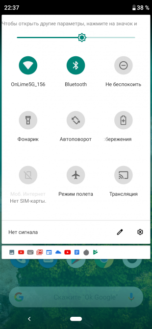 Xiaomi Mi A3: интерфейс