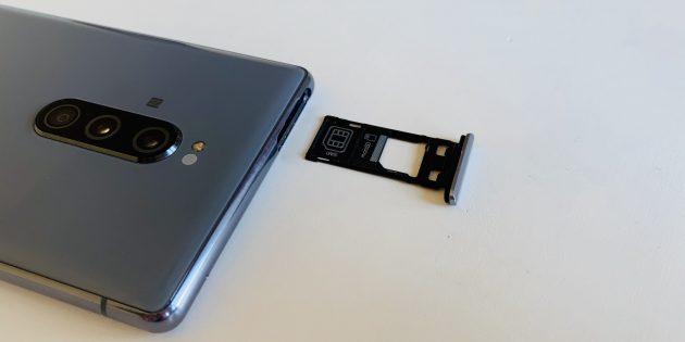 Sony Xperia 1: слот
