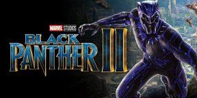 Marvel анонсировала фильм «ЧёрнаяПантера2»