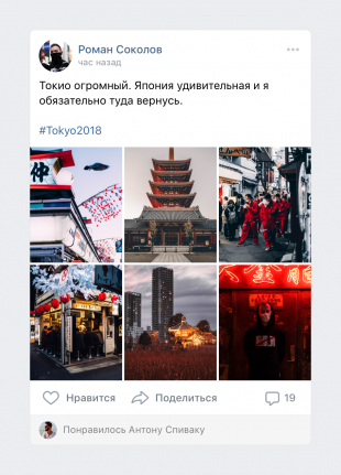 Комментарии «ВКонтакте» остаются, а лайки могут уйти