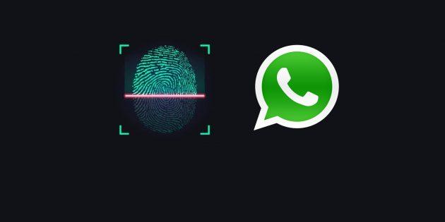 В WhatsApp на Android появилась функция разблокировки по отпечатку пальца