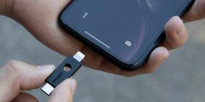 Штука дня: YubiKey 5Ci — первый в мире аппаратный ключ безопасности для iPhone