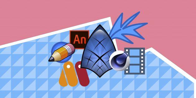 10 программ для создания крутой анимации